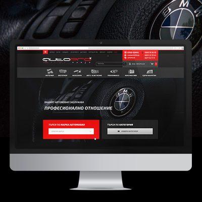 AutoPro – Auto Parts